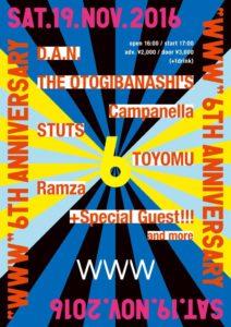 toyomu_www-flyer