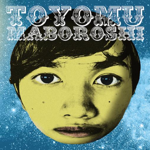 TOYOMU_MABOROSHI_packshot.Low