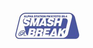 smashbreakロゴ